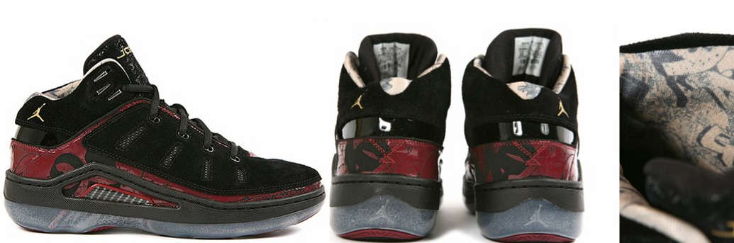photo Air-Jordan-Quai-54-Esterno-Wine-N-Grind.jpg