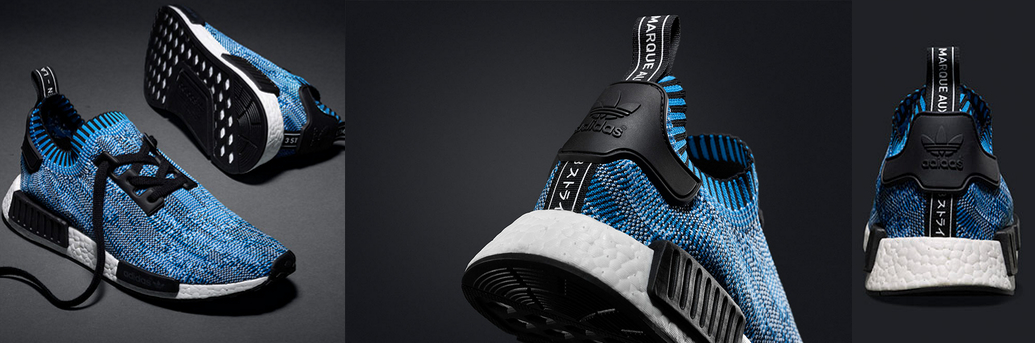 photo Adidas-NMD-Blue-Camo-R1-PK-BA8598.jpg
